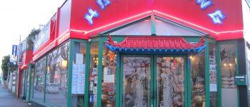 Restaurant Hong-Kong Lorient
