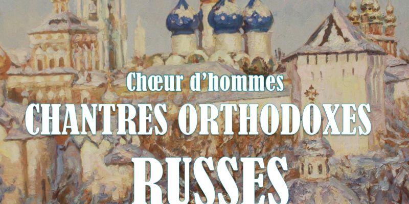 Concert de Noël - Chants de la Sainte Russie
